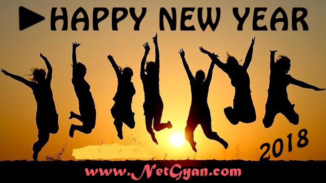 Happy New Year 2018 from NetGyan